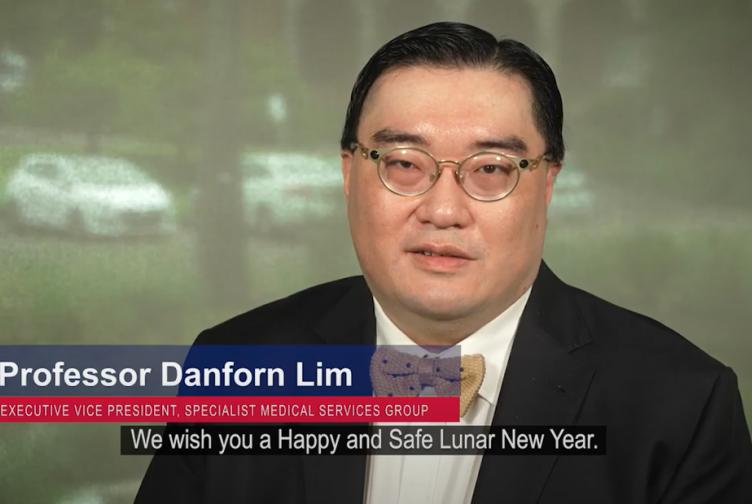Professor Danforn Lim
